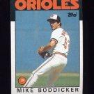 1986 Topps Baseball #575 Mike Boddicker - Baltimore Orioles