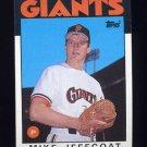 1986 Topps Baseball #571 Mike Jeffcoat - San Francisco Giants