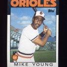 1986 Topps Baseball #548 Mike Young - Baltimore Orioles