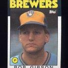 1986 Topps Baseball #499 Bob L. Gibson - Milwaukee Brewers