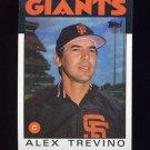 1986 Topps Baseball #444 Alex Trevino - San Francisco Giants