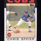 1986 Topps Baseball #212 Chris Speier - Chicago Cubs