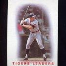 1986 Topps Baseball #036 Lance Parrish - Detroit Tigers