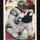 1994 Topps Football #649 Bobby Houston - New York Jets