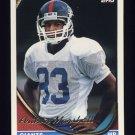 1994 Topps Football #566 Arthur Marshall - New York Giants