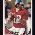 1994 Topps Football #467 Erik Kramer - Chicago Bears