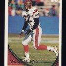 1994 Topps Football #210 Tony McGee - Cincinnati Bengals