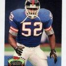 1992 Stadium Club Football #146 Pepper Johnson - New York Giants