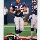 1992 Stadium Club Football #074 Erik Howard - New York Giants