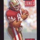 1994 Skybox Impact Football #229 Brent Jones - San Francisco 49ers