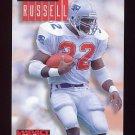 1994 Skybox Impact Football #169 Leonard Russell - New England Patriots