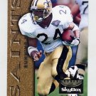 1995 Skybox Premium Football #084 Mario Bates - New Orleans Saints