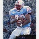 1996 Metal Football #050 Rodney Thomas - Houston Oilers