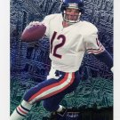1996 Metal Football #023 Erik Kramer - Chicago Bears