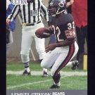 1991 Ultra Football #161 Lemuel Stinson - Chicago Bears