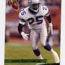 1993 Ultra Football #445 Robert Blackmon - Seattle Seahawks