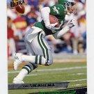 1993 Ultra Football #365 Vai Sikahema - Philadelphia Eagles