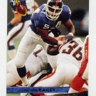 1993 Ultra Football #316 Carlton Bailey - New York Giants