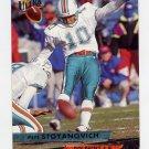 1993 Ultra Football #262 Pete Stoyanovich - Miami Dolphins