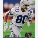 1994 Ultra Football #370 Alvin Harper - Dallas Cowboys