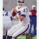 1994 Ultra Football #218 Dave Brown - New York Giants