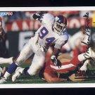 1994 Fleer Football #336 Michael Brooks - New York Giants