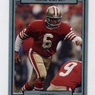 1990 Action Packed Football #241 Mike Cofer - San Francisco 49ers