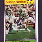 1981 Topps Football #424 Bruce Harper SA - New York Jets