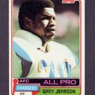 1981 Topps Football #370 Gary Johnson - San Diego Chargers