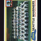 1981 Topps Baseball #672 Seattle Mariners Team Checklist / Maury Wills MG