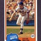 1981 Topps Baseball #472 Dyar Miller - New York Mets Ex