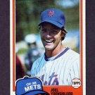 1981 Topps Baseball #058 Joel Youngblood - New York Mets Ex