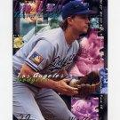 1995 Fleer Baseball #551 Tim Wallach - Los Angeles Dodgers