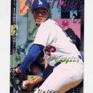 1995 Fleer Baseball #550 Ismael Valdes - Los Angeles Dodgers