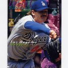 1995 Fleer Baseball #540 Kevin Gross - Los Angeles Dodgers
