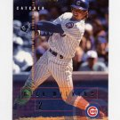1995 Fleer Baseball #426 Rick Wilkins - Chicago Cubs