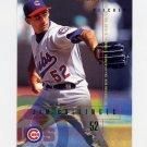 1995 Fleer Baseball #411 Jim Bullinger - Chicago Cubs