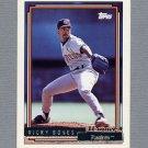 1992 Topps Baseball Gold Winners #711 Ricky Bones - San Diego Padres
