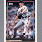 1992 Topps Baseball Gold Winners #540 Ben McDonald - Baltimore Orioles
