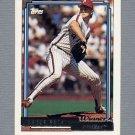 1992 Topps Baseball Gold Winners #307 Bruce Ruffin - Philadelphia Phillies
