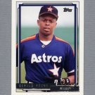 1992 Topps Baseball Gold Winners #241 Gerald Young - Houston Astros
