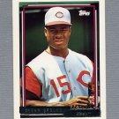 1992 Topps Baseball Gold Winners #197 Glenn Braggs - Cincinnati Reds