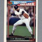 1992 Topps Baseball Gold Winners #003 Jeff Reardon RB - Boston Red Sox