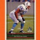 1996 Topps Football #079 Michael Barrow - Houston Oilers