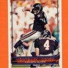 1996 Topps Football #009 Morten Andersen - Atlanta Falcons