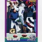 1994 Score Football #231 Alvin Harper - Dallas Cowboys
