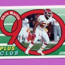 1992 Score Football #547 Chris Martin 90 - Kansas City Chiefs