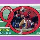 1992 Score Football #544 Dexter Carter 90 - San Francisco 49ers