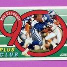 1992 Score Football #541 Ray Crockett 90 - Detroit Lions