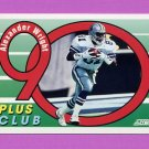 1992 Score Football #540 Alexander Wright 90 - Dallas Cowboys